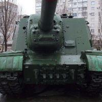 isu-152-11