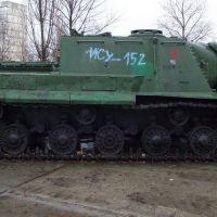 isu-152-09