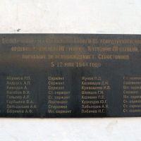 t-34-76-21