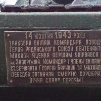 t-34-04
