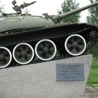 t-54-001