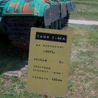 t-64-50
