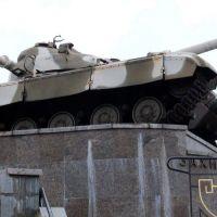 T-64-03