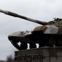 T-64-40
