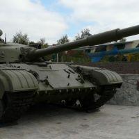 t-64b-043