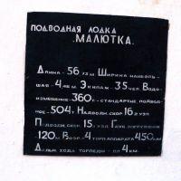 a-615-43