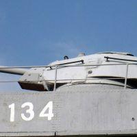 bronakater-25