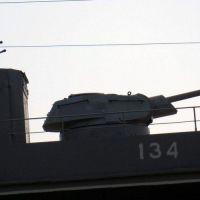 bronakater-04