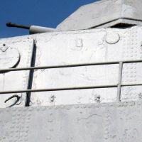 bronakater-31