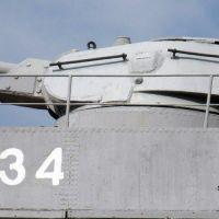 bronakater-24