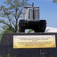 DT-54-01