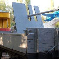 tramvai-x-29