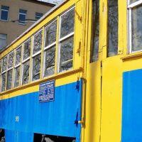 tramvai-serii-x-03