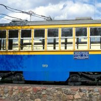 tramvai-serii-x-28