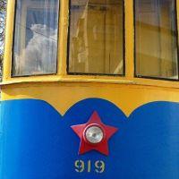 tramvai-serii-x-26
