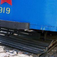 tramvai-serii-x-25