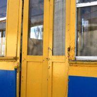 tramvai-serii-x-15