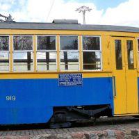 tramvai-serii-x-33