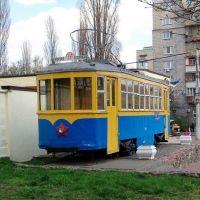 tramvai-serii-x-32