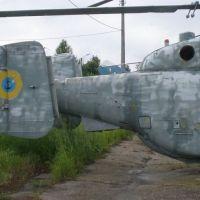 ka-27-009