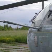 ka-27-004