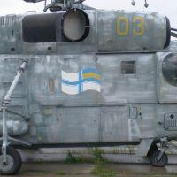 ka-27-001