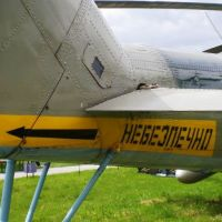 mi-24-d-039