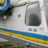 KA-26-15