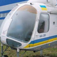 KA-26-08