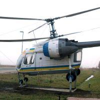 KA-26-42