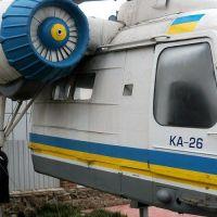 KA-26-16