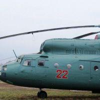 mi-6-25