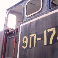 parovoz-9p-12