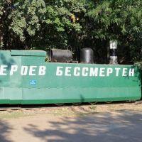 bronepoezd-03