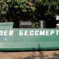 bronepoezd-40